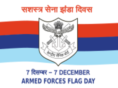 armed forces flag day logo