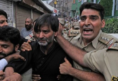 JKLF Leader Yasin Malik Arrested
