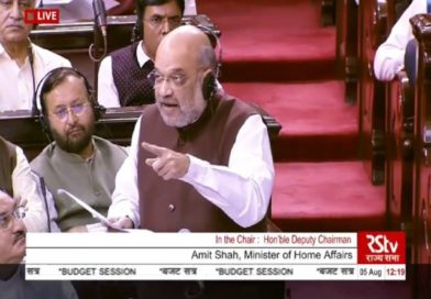 List of Indian Political Parties Which Supported And Opposed The Removal of Article 370